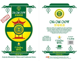 chinese-pouch-design-final